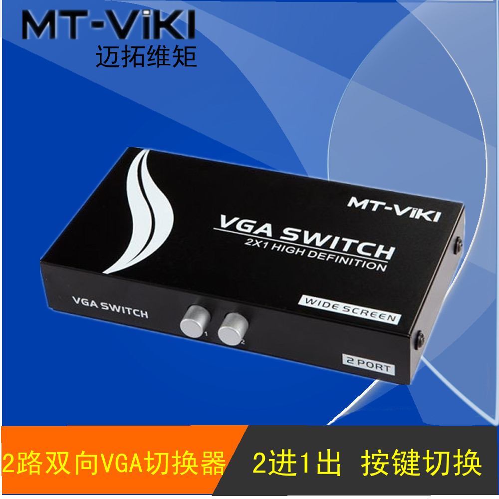 Vga switch, two position, manual