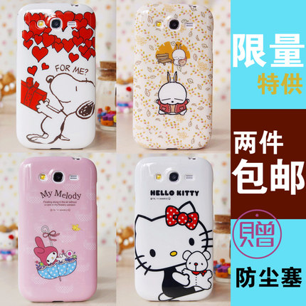 Samsung I9082 I9080 mobile phone sets of silicone protective sleeve cover cartoon shell phone shell soft shell drop resistance