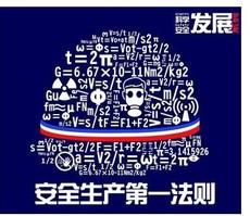 带票正版现货 安全生产第一法则 2DVD 2013安全月 培...