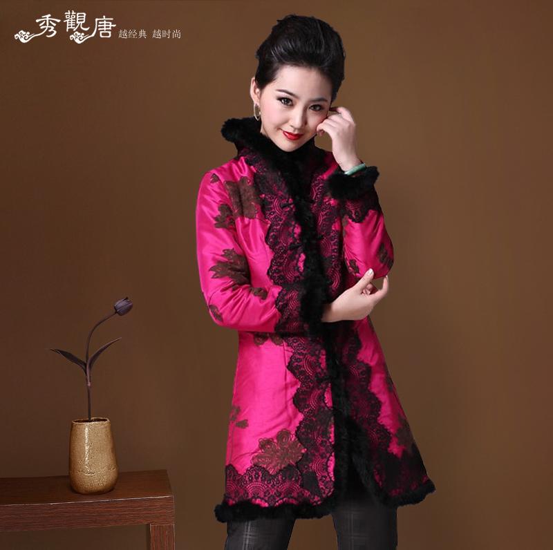 Китайская Блузка В Самаре