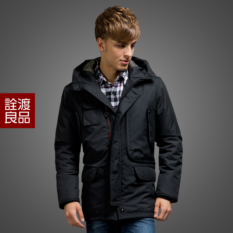 Куртка Trenduality td088