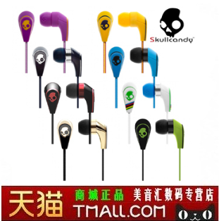 Наушники Skullcandy 50/50 2.0 Iphone Skullcandy