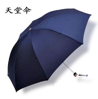 Зонт Heaven
