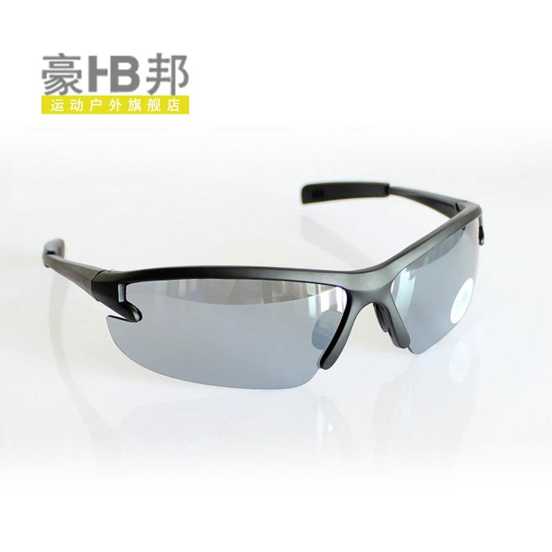 Очки солнцезащитные для туризма Haobang sp177 Haobang