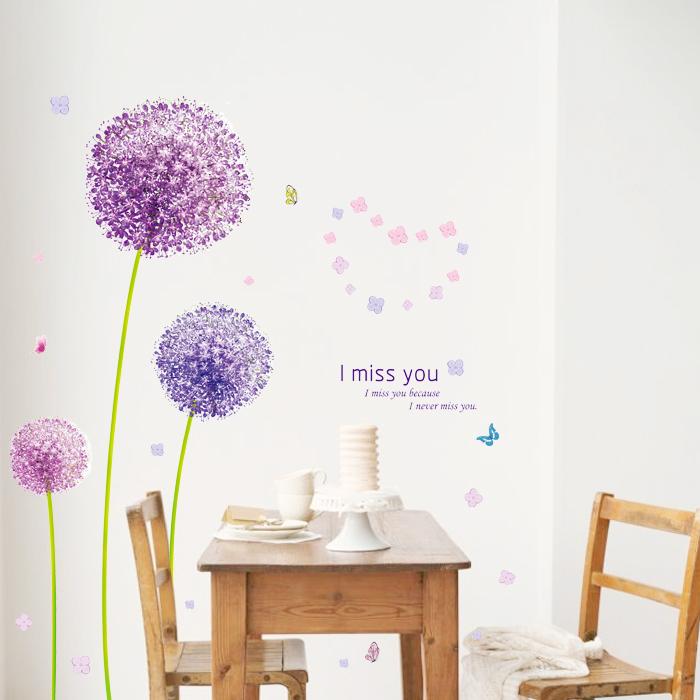 紫色蒲公英客厅电视墙沙发怎么样