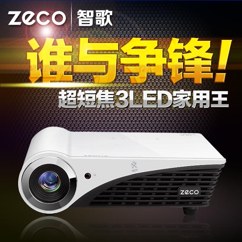 Проектор ZECO  1080p 3d Cx5