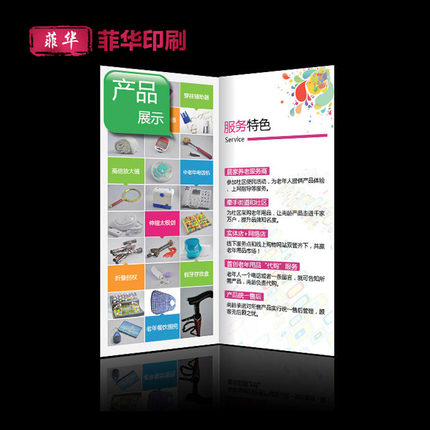 157 g A5 leaflets color pages for folding 32K color pages printed leaflets printed single-sided 4000