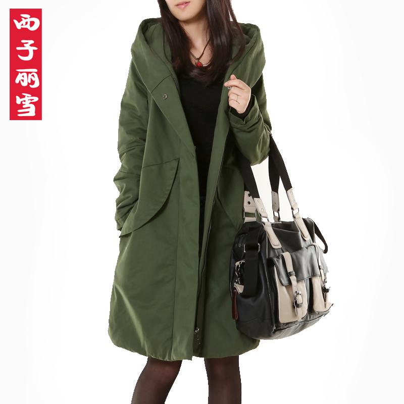 Женская утепленная куртка West korea snow 2186 2013