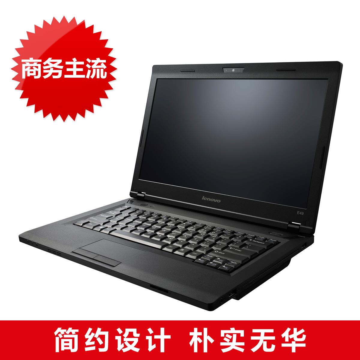 lenovo/联想 14寸 e49l b820 1005m昭阳商务本笔记本电脑包邮