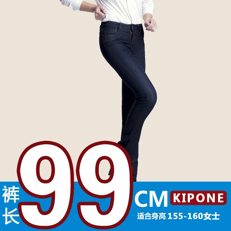 Цвет: Длинные брюки-99 см