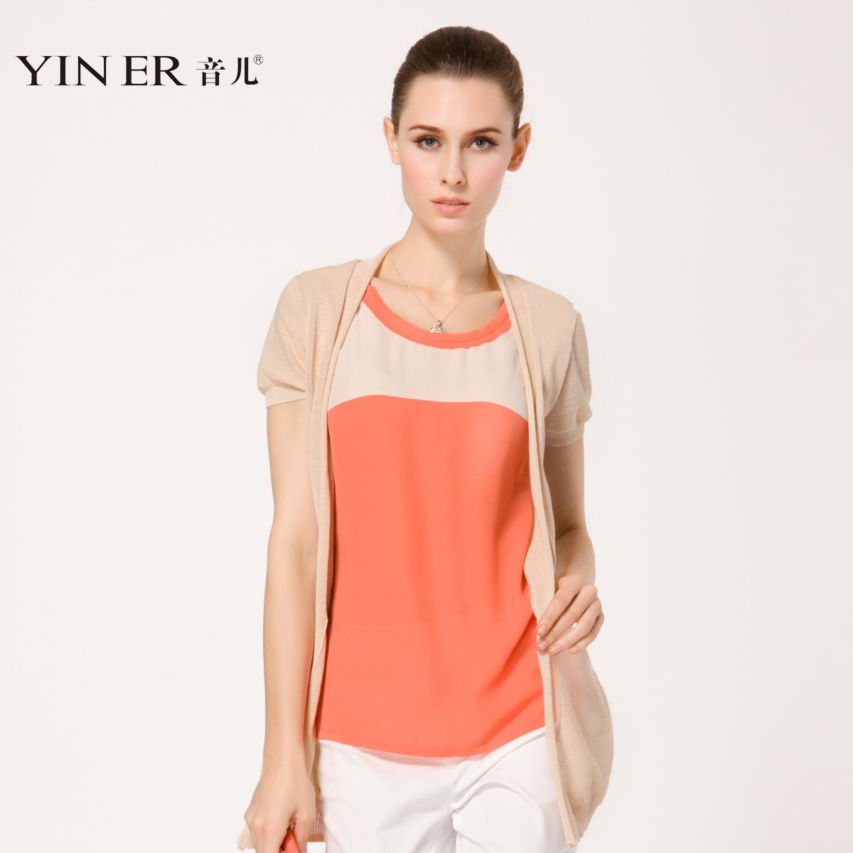 YINER音儿影儿 专柜正品2014夏新款杏色经典假两件针织衫83206430