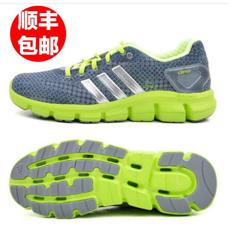 正品阿迪达斯男鞋 2014夏清风跑步鞋M17844 D66785 M17846 D66792