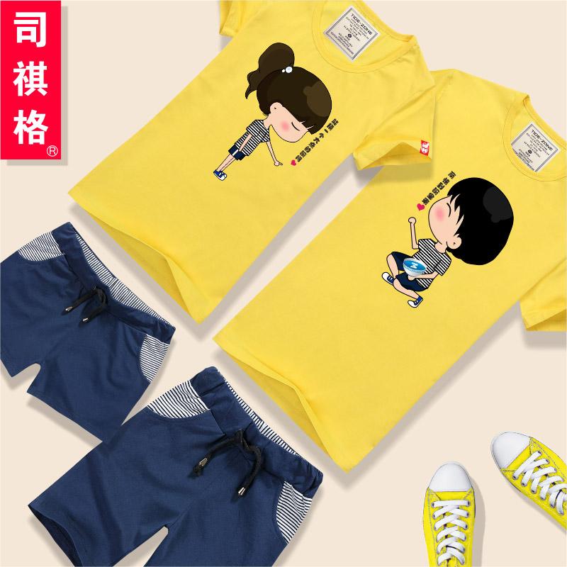 Основной цвет: Желтые + синие шорты