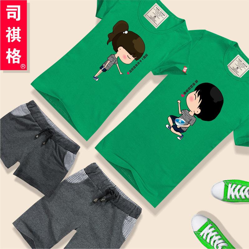 Основной цвет: Зеленый + темно серые шорты