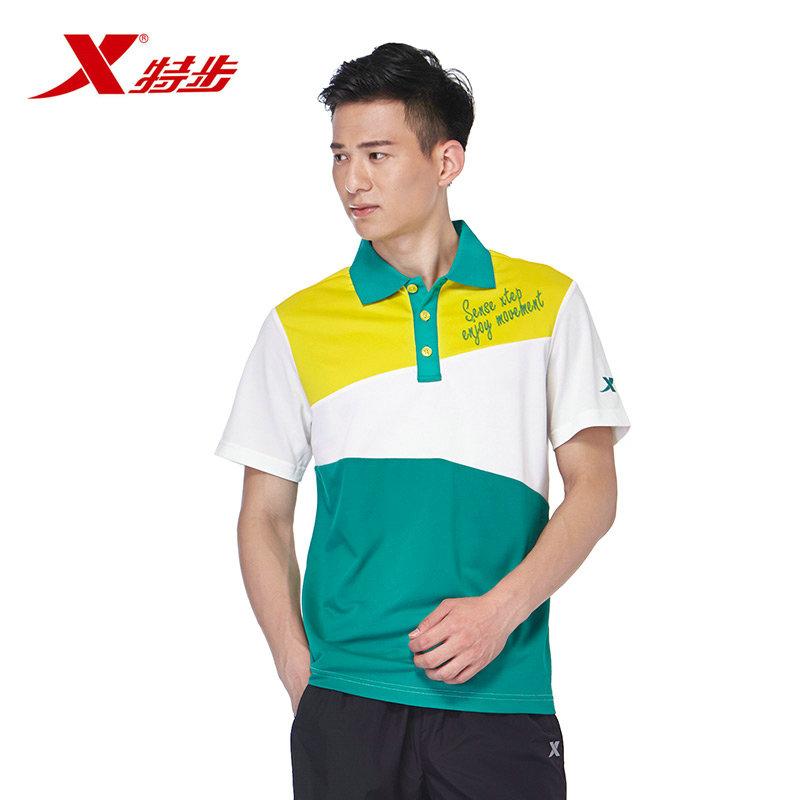 【特步官方】正品男款夏季上衣短袖POLO衫运动时尚个性拼接T恤