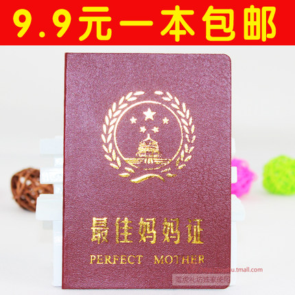 buy 9 9 yuan shipping best mom birthday gift certificate marriage