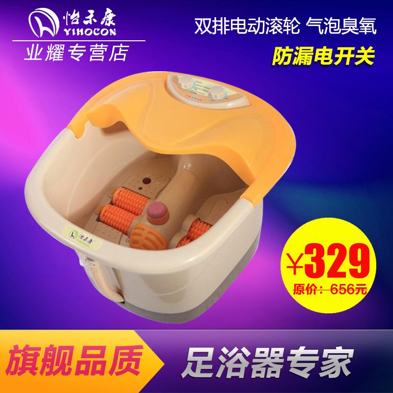 Гидромассажная ванна для ног Электрические массаж ног ванна два колеса с подогревом Кан Yi Wo YH