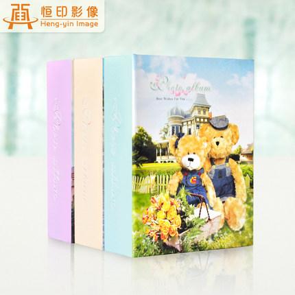 新品小熊系列纸质封面影集100张6寸拍下6.5元包邮