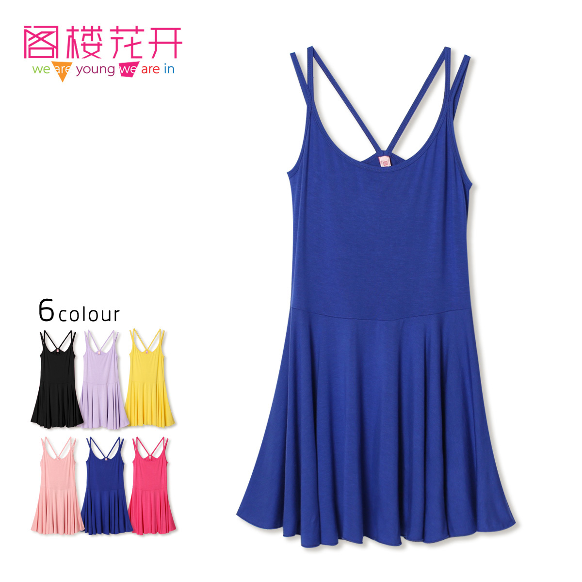 Женское платье Attic flowers g14cq0453