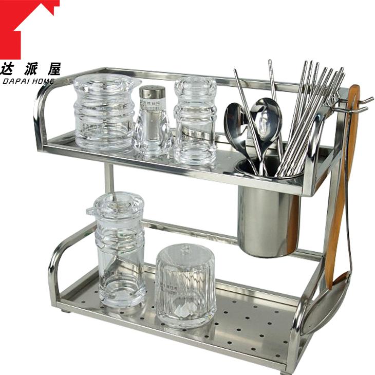 达派屋 双层不锈钢带杯置物架