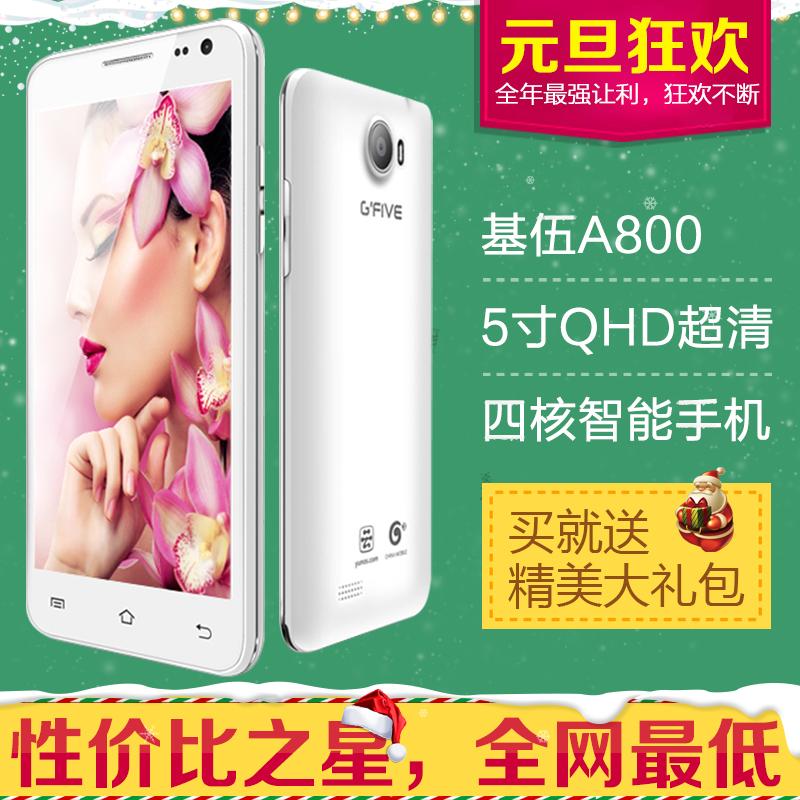 Мобильный телефон Четырехъядерный процессор g'five/Киву A800 мудрость 5,0 дюймовый двойной сим-карты двойной ожидания смартфона aliyun телефона