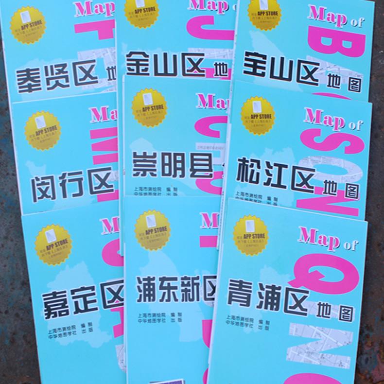 上海分区地图 郊区分区地图【九个区】奉贤