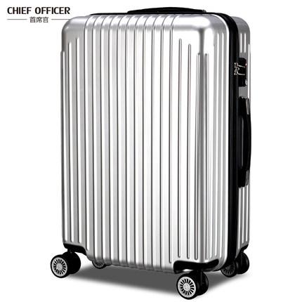 首席官拉杆箱 SXG-01s全面升级版 行李箱