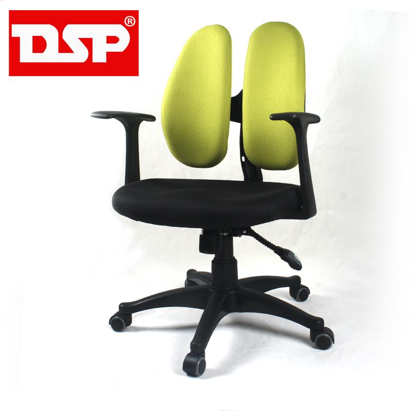 Кресло для персонала DSP