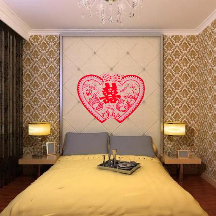 古艺堂压床喜床头喜字大号植绒喜字婚房结婚用品心形墙贴喜新款