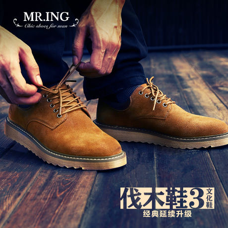 Mr. Han edition men leisure shoes trend line of British men and breathable ing male A399 sports sneakers shoes