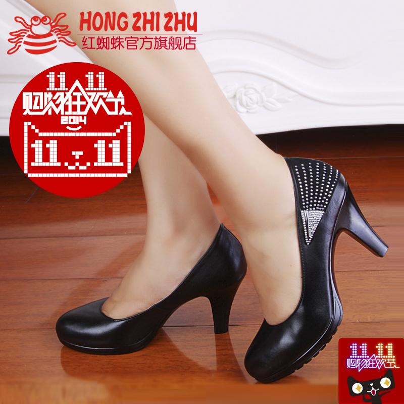 туфли Hong Zhi Zhu 2708