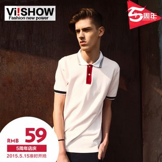 Viishow summer cropped Polo shirts in men's fashion casual slim fit men's solid color shirt polo shirt
