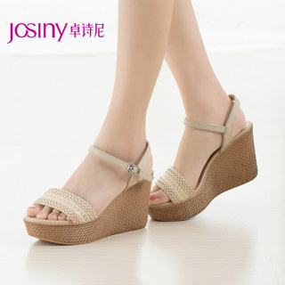 Zhuo Shini 2015 summer sweet ultra high heels designer shoes-strap wedge Sandals 152238620