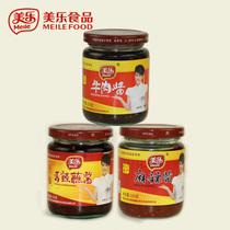 美乐牛肉酱3件套川菜调料火锅干锅底料炒菜拌面拌饭调料660g