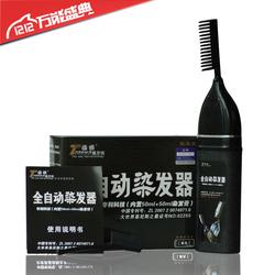 [清仓特价] 正品藤雅魔发梳第三代植物染发剂魔法梳一梳黑发梳染发梳子泡沫