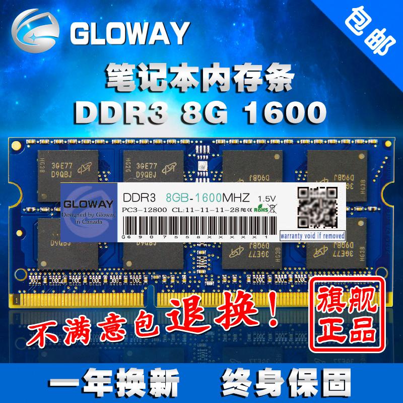 Оперативная память Gloway  8G Ddr3 1600 8G