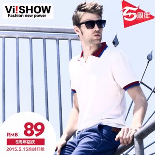Viishow men's short sleeve shirt men's summer slim casual comfortable polo shirt contrast color business POLO shirt