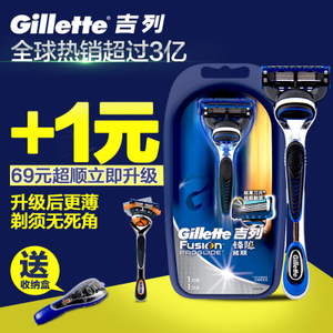 Gillette front box manually send hidden layer of superparamagnetic front speed 5 blade razor Geely manual razor holder