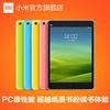 小米旗舰店0首付MIUI/小米 小米平板 WIFI 16GB小米平板电脑米pad