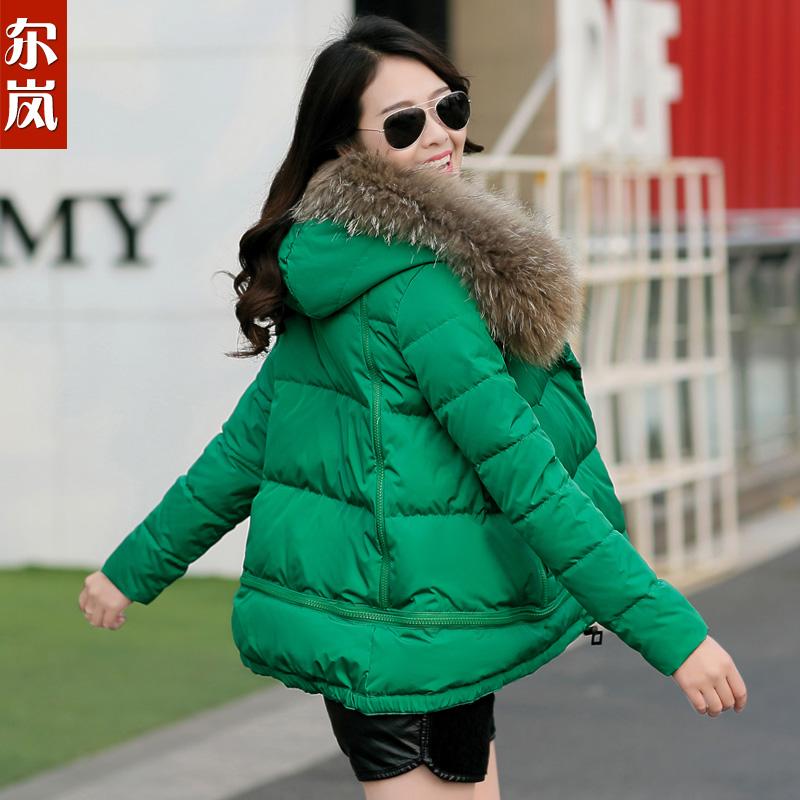 尔岚正品2014冬装新款羽绒服女短款加厚外套韩版修身女装羽绒衣潮