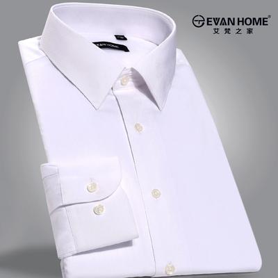 天天特卖艾梵之家纯色白衬衫男长袖修身商务男士保暖衬衣加绒加厚m-g2000