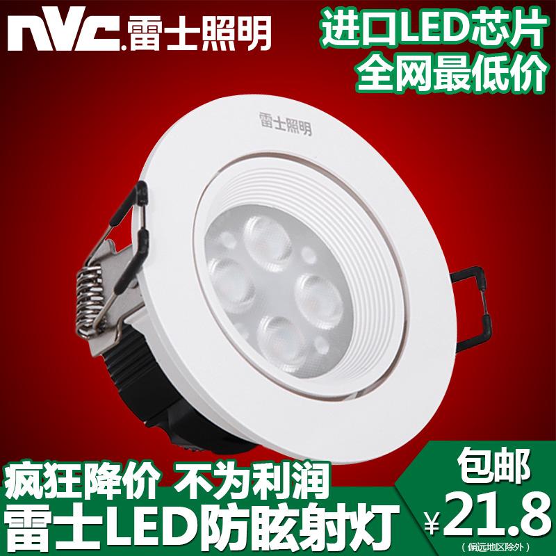 Прожектор NVC  LED 4W 7W NLED1144