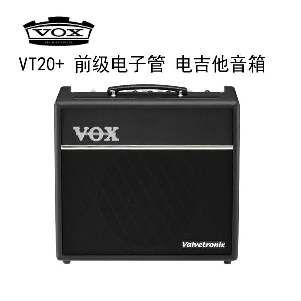 Гитарный усилитель Vox  VT20+