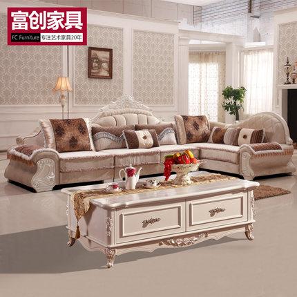 富创欧式简约沙发 欧式布艺沙发组合