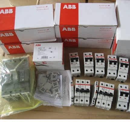 Buy Abb S203 C40 Miniature Circuit Breakers To Ensure