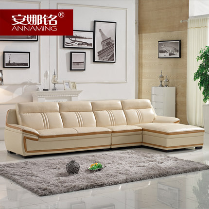 Buy Anna Ming leather sofa leather sofa living room combination ...