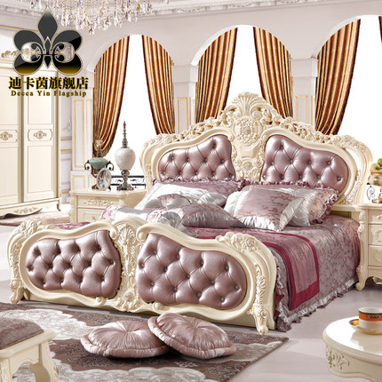 Buy European Leather Princess Bed Bed Bed Marriage Bed