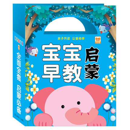 Free shipping 0-3 years old baby early childhood fairy tale full suite 40 -year-old book reading 0 1 year old animal animal book 2 years old 3 years old book book child safety car Illustrated story books for children and young children 0-1-2-3-4-5-6classic storybook
