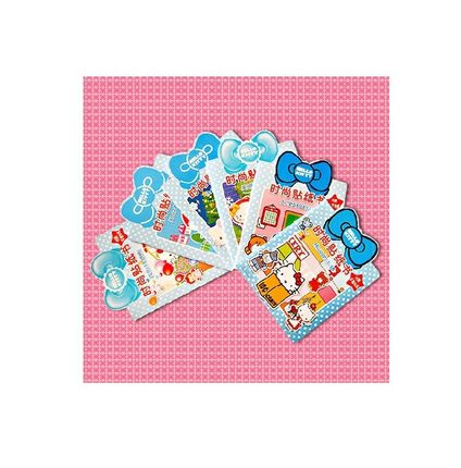 Free shipping Genuine whole network starting HELLO KITTY creative fashion flat Sticker Sticker Book included a full six children N times Sticker Book 2-3-4-5-6-7-8 -year-old baby hands puzzle game books