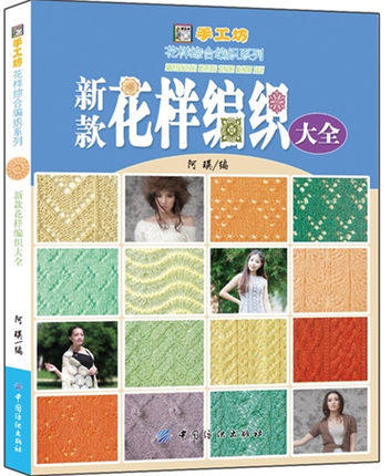 Cheap Free French Knitting Patterns Find Free French Knitting